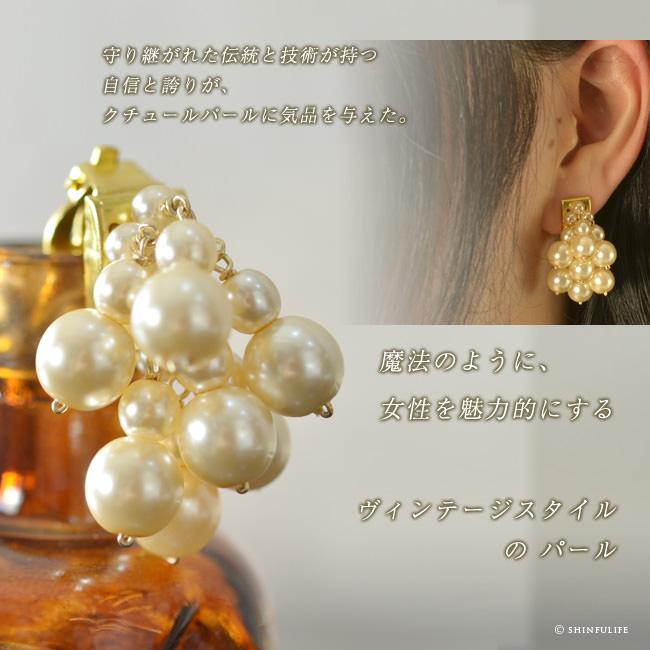 フランス製 揺れるパールイヤリング パールドコタラッテ たくさんのパールがボリュームたっぷりのクラシックスタイル。映画「真珠の耳飾りの少女」にパールを提供。カジュアル 普段使い インポート ブランド フォーマル プレゼント イミテーション クチュールパール