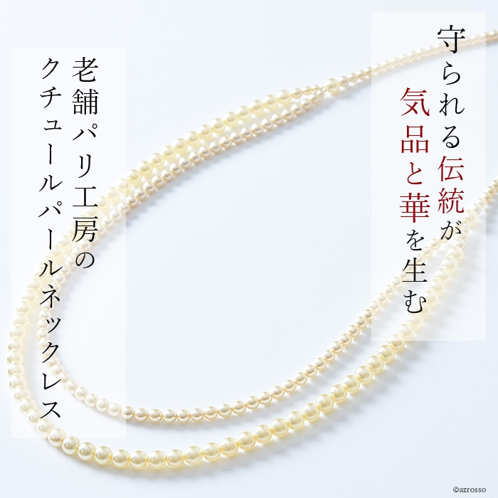 パール ネックレス ロング 二連 8mm 真珠 90�p Perles de Cotalatte パールドコタラッテ<br />レディース ジュエリー アクセサリー 人気 ブランド ゴールド 結婚式 ウエディング 送料無料
