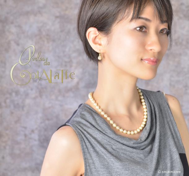 50cm/1連タイプ フランスで150年間、女優を魅了するデイリー使いのパールネックレス。シンプルな真珠ネックレスは上質のものを。シャネルやディオールのクチュールパールと同素材/お呼ばれ/フォーマル/結婚式/入学式/卒業式/プレゼントにも/セットで使えるピアスも販売中