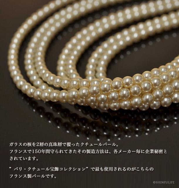 """ガラスの核を2層の真珠層で覆ったクチュールパール。フランスで150年間守られてきたその製造方法は、各メーカー毎に企業秘密とされています。""""パリ・クチュール宝飾コレクション""""で最も使用されるのがこちらのフランス製パールです。"""