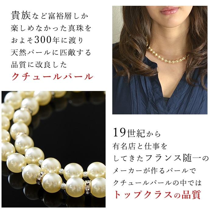 海のなかったパリにおいて、天然の真珠は非常に高価なものであり王族や貴族にのみ許された高級品でした。300年に渡り改良を重ね完成した「クチュールパール」は、天然のパールを凌ぐ程の品質となり、一般層に爆発的に普及しました。