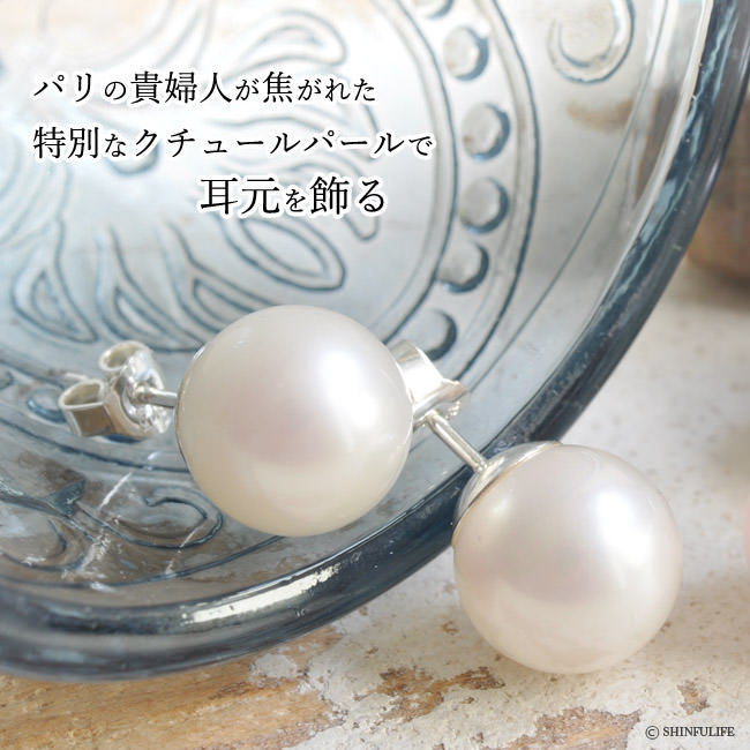 一粒 真珠 ピアス 12mm パール 大粒 Perles de Cotalatte パールドコタラッテ カラー ピンク ゴールド ホワイト レディース キャッチ ジュエリー アクセサリー 耳飾り 結婚式 ウエディング 送料無料