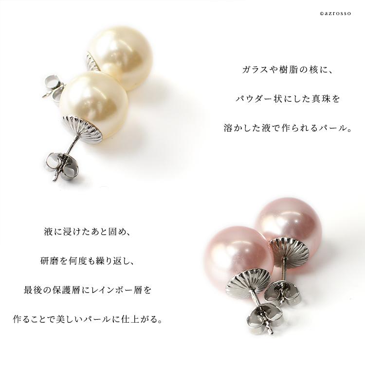 一粒 真珠 ピアス 12mm パール 大粒 Perles de Cotalatte パールドコタラッテ カラー ピンク ゴールド ホワイト レディース キャッチ ジュエリー アクセサリー 耳飾り 結婚式 ウエディング  モデル写真:シャンパンゴールド