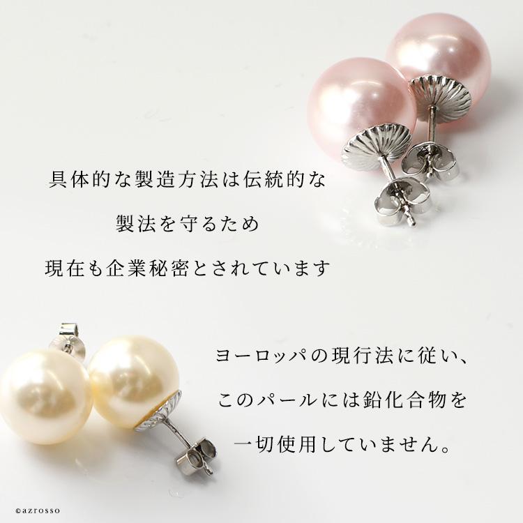 一粒 真珠 ピアス 12mm パール 大粒 Perles de Cotalatte パールドコタラッテ カラー ピンク ゴールド ホワイト レディース キャッチ ジュエリー アクセサリー 耳飾り 結婚式 ウエディング  モデル写真:ピュア ホワイト