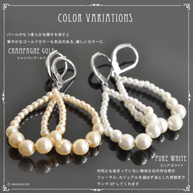 パール ティアドロップ フック ピアス 真珠 Perles de Cotalatte パールドコタラッテ<br />カラー ゴールド ホワイト レディース ジュエリー アクセサリー 耳飾り 結婚式 ウエディング  カラーバリエーション