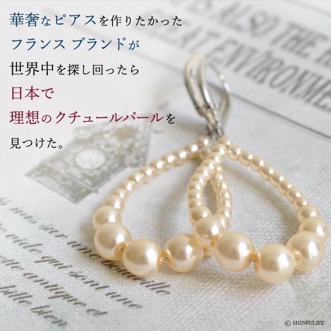パール ティアドロップ フック ピアス 真珠 Perles de Cotalatte パールドコタラッテ<br />カラー ゴールド ホワイト レディース ジュエリー アクセサリー 耳飾り 結婚式 ウエディング