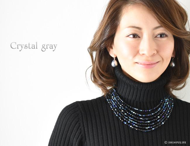 モデル写真 クリスタルグレー
