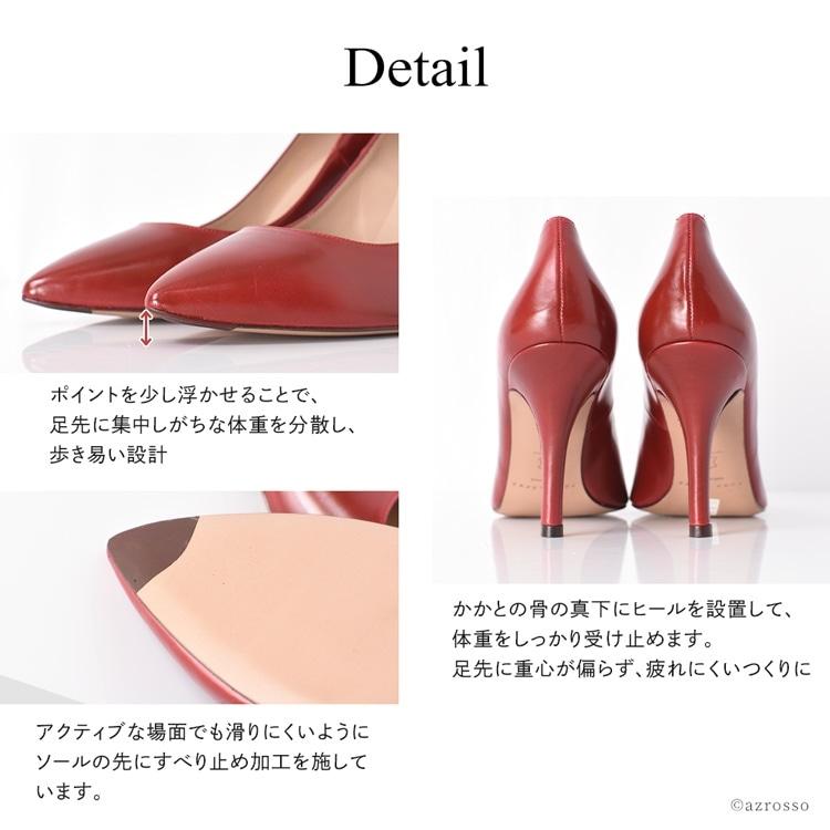 上質なゴートスキンのしっとりとした肌触りに、サイドからつま先にかけての独特のフォルムは、さすがは一流シューズブランド。高品質素材へのこだわりと、表情のある足元を作り出す美的センスに加え、履きやすさの追求。プーラロペスの靴は、大人の女性の足を飾るにふさわしい、魅力的なデザインのものばかり。是非、この素敵な靴の魅力を体感して下さい。
