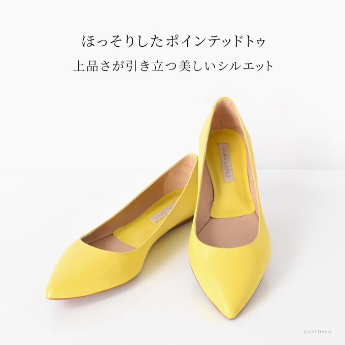 ポインテッドトゥ フラット パンプス スペイン王室御用達 人気ブランド プーラロペス pura lopez レディース 幅広 パンプス
