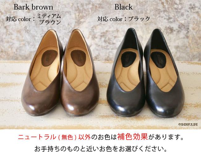 M.MOWBRAY(モゥブレイ)クリームナチュラーレで皮革に十分な潤いを/<br> 靴クリーム/保革、保湿/ツヤだし/ブーツ/パンプス/コードヴァン_対応カラー例