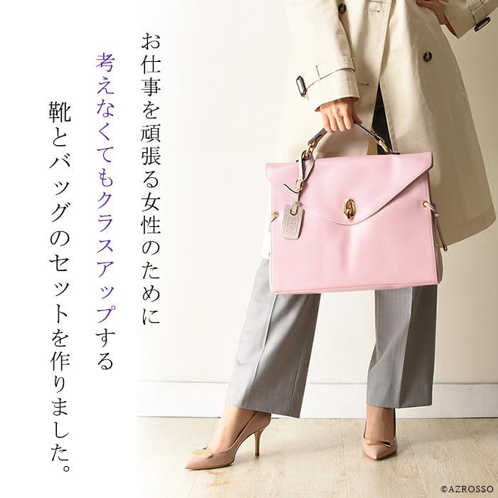 女性管理職用バッグと靴のセット