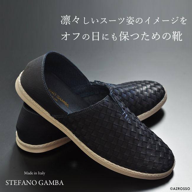イントレチャート スリッポン レザー STEFANO GAMBA ステファノガンバ ドライビングシューズ 本革 メンズ
