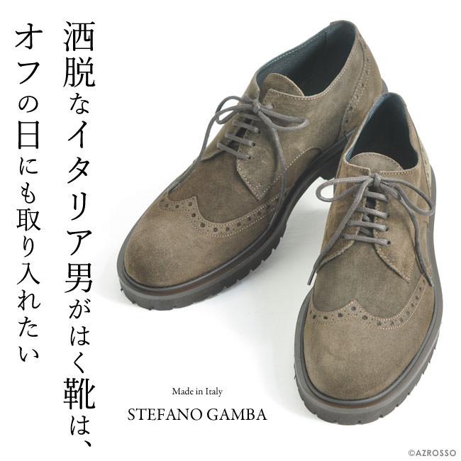 お洒落で軽い スエード シューズ 本革  メンズ イタリア製 レザー STEFANO GAMBA ステファノ ガンバ