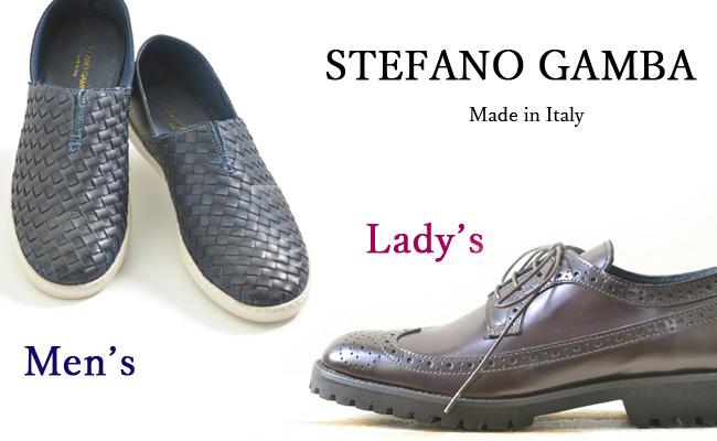 ステファノガンバ靴レディース&メンズ