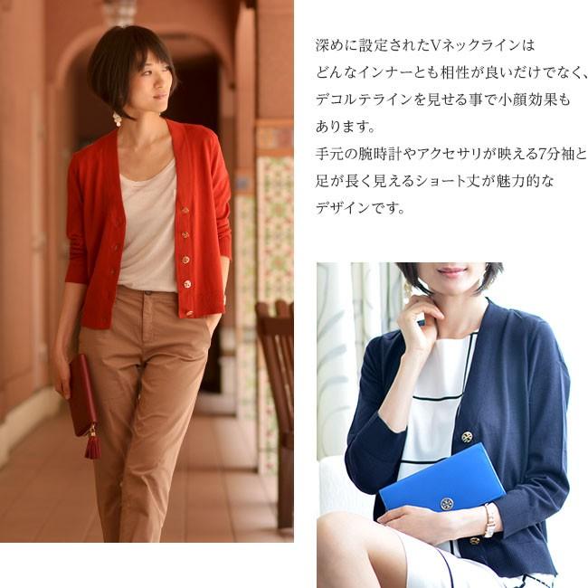 深めに設定されたVネックラインはどんなインナーとも相性が良いだけでなく、デコルテラインを見せる事で小顔効果もあります。手元の腕時計やアクセサリが映える7分袖と足が長く見えるショート丈が魅力的なデザインです。