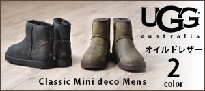 UGG(アグ オーストラリア)Mens Classic Mini Decoはコチラ