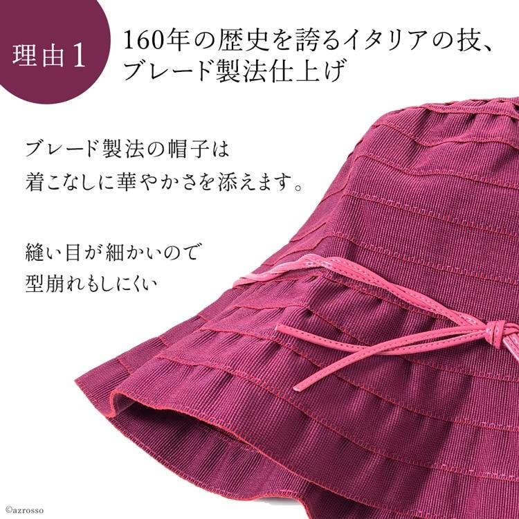 【ブリム12cm】世界一の帽子の街からやってきたフレキシブルハット/VECCHI/ヴェッキ/夏に必須の日よけ帽子には質の高いイタリア製を。折りたたみできて収納便利/ブレード/つば広/uvカット効果/uv/女優/ハット/レディース/母の日/プレゼントにも