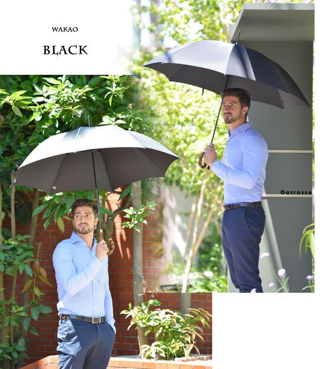 モデル写真 ブラック