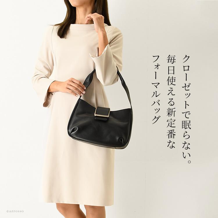 日本製ブランド with(ウィズ )の普段使いから冠婚葬祭まで使える2wayハンドバッグ