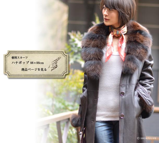 横浜スカーフ:ハナポップ88×88cmのページへ