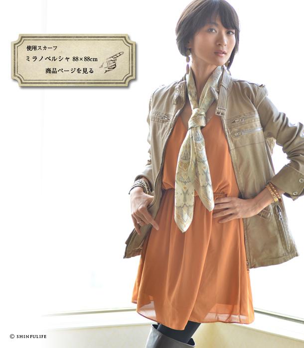 横浜スカーフ:ミラノペルシャ 88×88cmのページへ