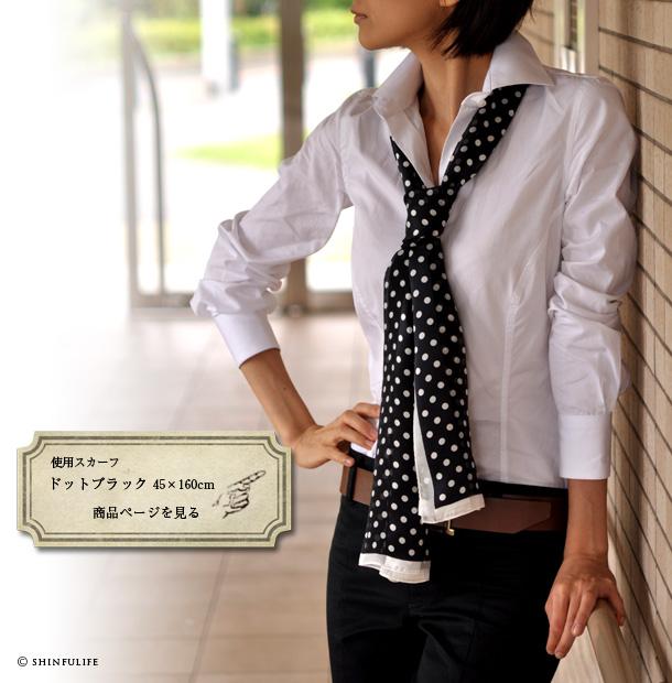 横浜スカーフ:ドットブラック45×160cmのページへ