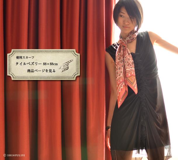横浜スカーフ:タイルぺズリー88×88cmのページへ