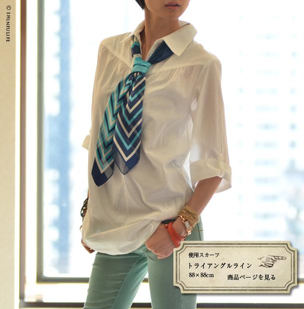 横浜スカーフ:トライアングルライン 88×88cmのページへ
