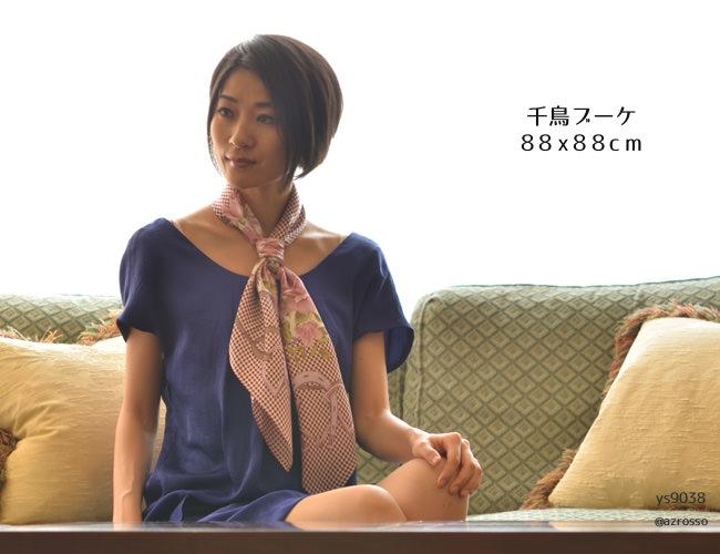横浜スカーフ:千鳥ブーケ 88×88cmのページへ