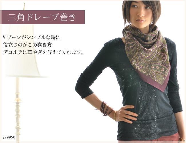 スカーフの巻き方、結び方アレンジ集 その4 三角ドレープ巻き