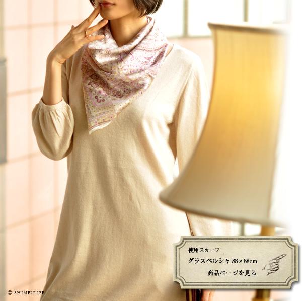 横浜スカーフ:グラスペルシャ88×88cmのページへ