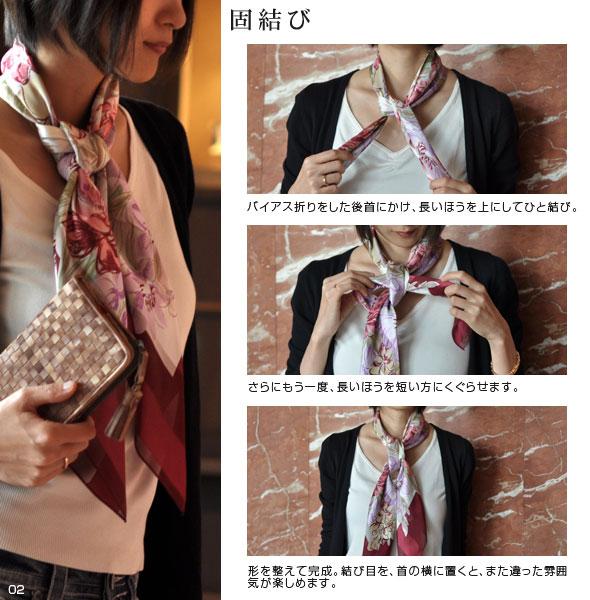 横浜スカーフの巻き方アレンジその2-固結び
