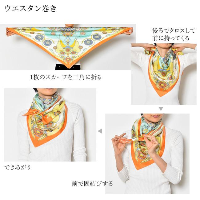 横浜スカーフの巻き方アレンジその11-エコバッグ