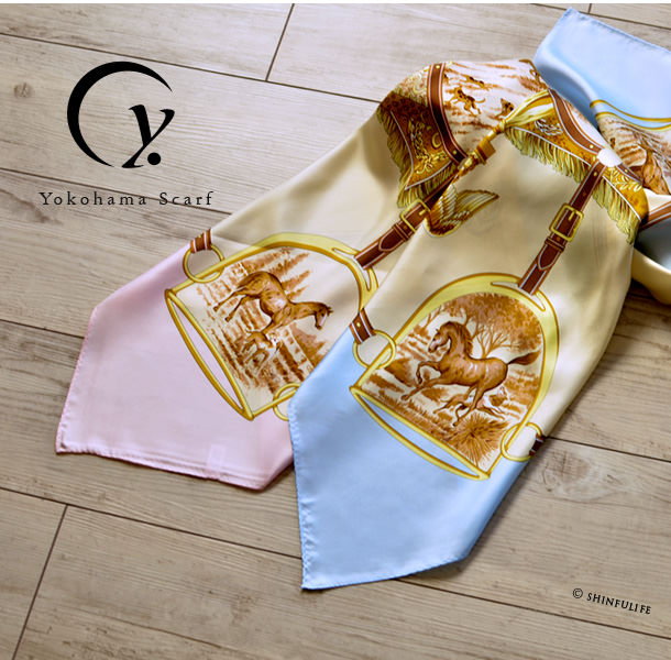 .Y(ドットワイ) ハンティング 88×88 シルクツイル 横浜スカーフ 正方形 エルメス柄 馬具柄 馬柄 ホース柄 シルク100%の大判スカーフ ブランド 母の日 女性 誕生日プレゼントに モデル写真 ブルー 水色 ピンク