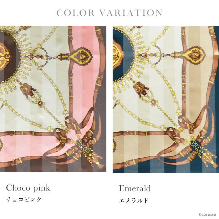 日本製シルク100% 横浜スカーフ 手綱エルメス カラーバリエーション一覧