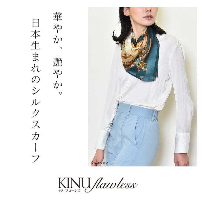 シルク100%の日本製 横浜スカーフ 手綱エルメス シルクサテンストライプ