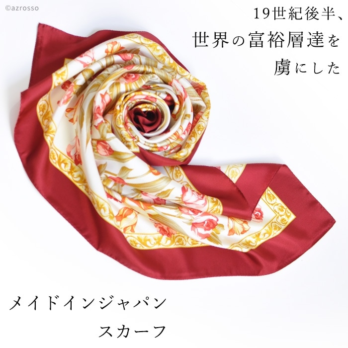 横浜スカーフチューリップブーケブラウン