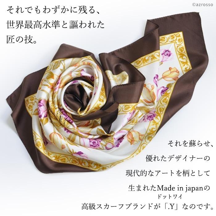 横浜スカーフチューリップブーケディープレッド