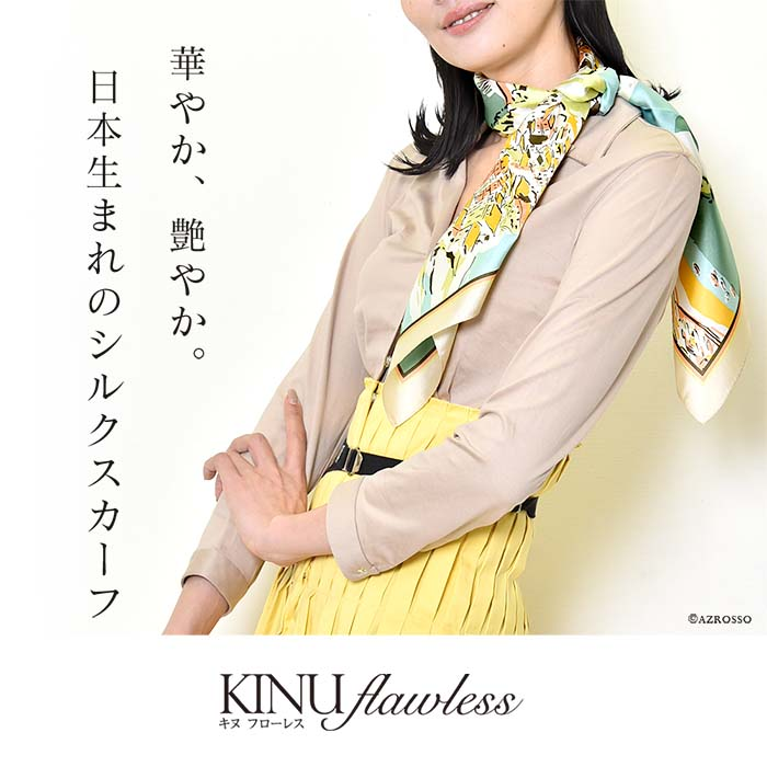.Y(ドットワイ) アンコーナ 88×88 シルクツイル 横浜スカーフ 正方形 シルク100%の大判スカーフ ブランド 母の日 女性 誕生日プレゼントに