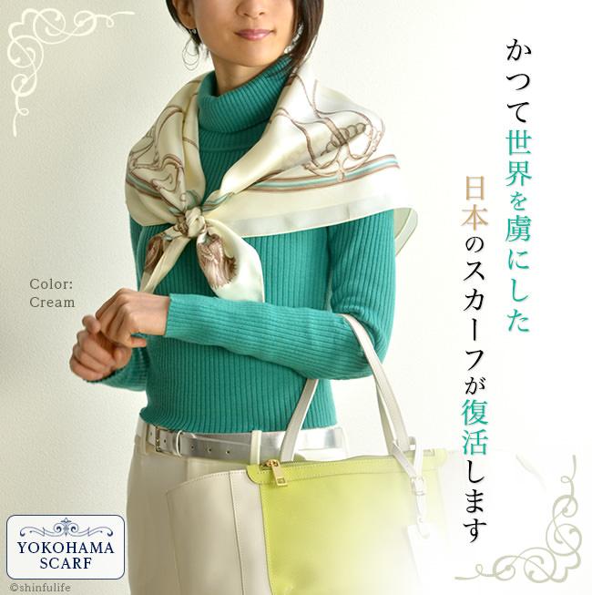 シンプルエルメス シルク スカーフ ツイル 日本製 88x88 大判  正方形 エルメス 柄 シルク100% ブランド バッグ 帽子 ベルト 横浜スカーフ プレゼント 母 母の日 敬老の日 女性 誕生日 義母 義理の母