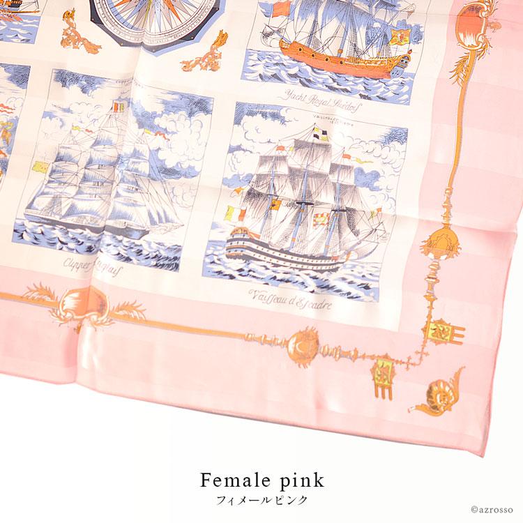 横浜スカーフ コレクション フィメールピンク