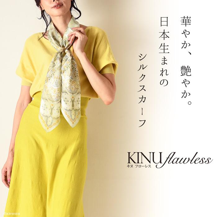 .Y(ドットワイ)シルク100% 横浜スカーフ ミラノペルシャ 世界最高水準の匠の技が光る、高品質の日本製。88×88 大判 正方形タイプ/巻き方や結び方を写真で掲載。バッグ、帽子、ベルト代りに。敬老の日・母の日・誕生日プレゼントにも/エルメススカーフ好きにもお勧め