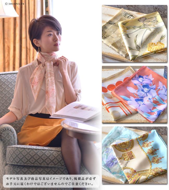 横浜スカーフアウトレットセール イメージ写真
