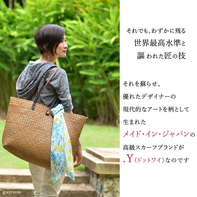 商品写真3_2