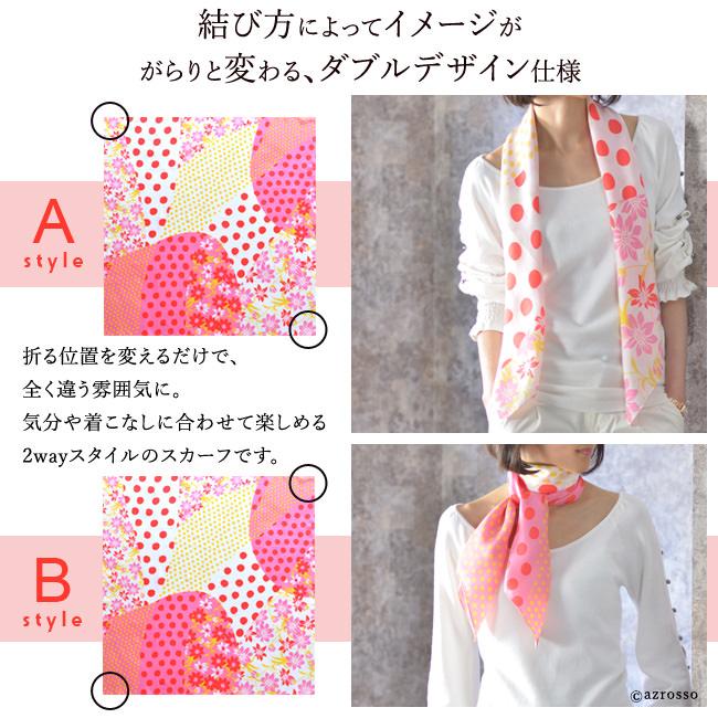 mスカーフの結び方によってスカーフを付けた時のイメージが全く違う雰囲気に変化する個性的な春夏デザイン。気分や着こなしに合わせて楽しめる2wayスタイルのスカーフです。