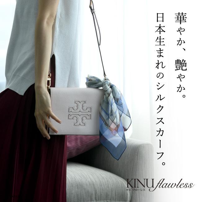 横浜スカーフ ブリティッシュベルト シルク100% 横浜スカーフ日本製