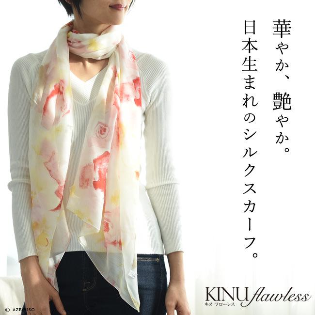 横浜スカーフ ブライトローズ シルクモダールストール 横浜スカーフ日本製
