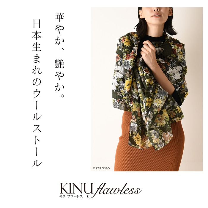 KINU flawless(キヌフローレス)のストールサイズのロングスカーフ ネイチャーローズ