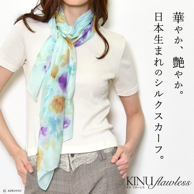 横浜スカーフ ローズシック シルク100% 横浜スカーフ日本製
