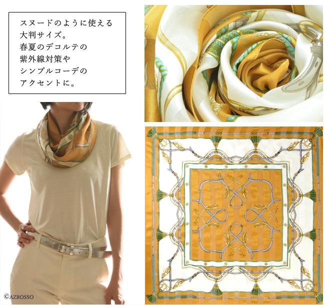 横浜スカーフ大判 イエローの写真2